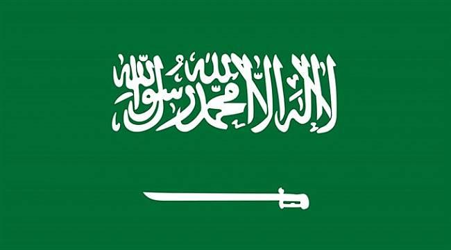 Suudi Arabistan Ateist Genci İdam Edecek