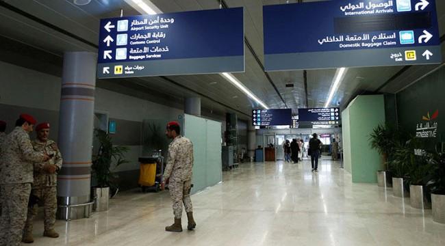 Husiler'den Suudi Arabistan'daki havalimanına İHA saldırısı