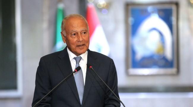 Arap Birliği Genel Sekreteri: Türkiye'nin Suriye operasyonu işgal ve egemenlik ihlalidir