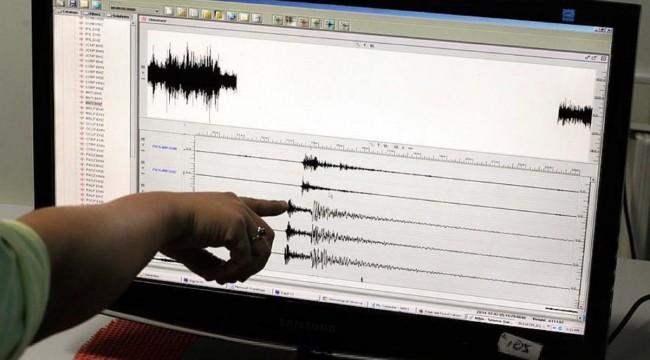 AFAD: Konya Derebucak'ta 4,5 büyüklüğünde deprem meydana geldi