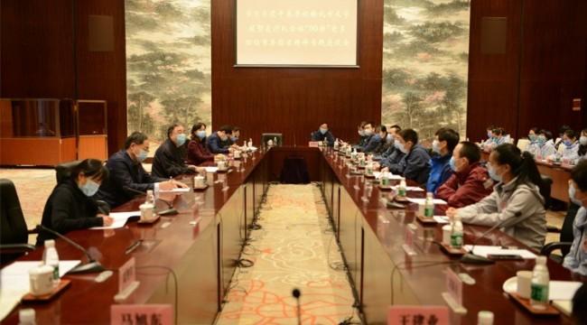 Çin Ulusal Sağlık Komisyonu: